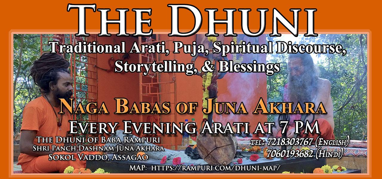 Dhuni of Baba Rampuri