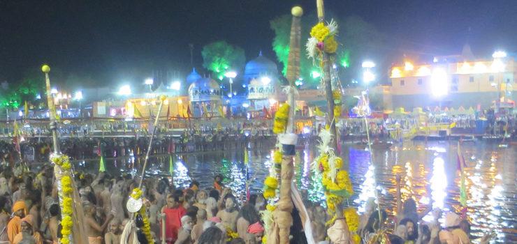 Maha Kumbh Mela Ujjain 2016