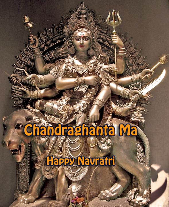 Chandraghanta_sm_1