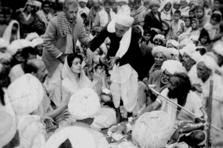 Gayatri Devi Yajna Rajasthan 1971