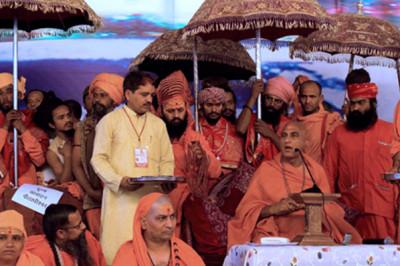 Head of Juna Akhara - H.H. Swami Avdheshanand Giri Ji