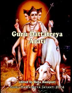 Guru Dattatreya Arati